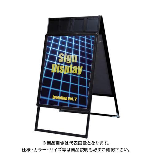 【運賃見積り】【直送品】 TOKISEI ポスターグリップスタンド看板ケース付屋内用B2両面ブラック PGSKP-B2RB