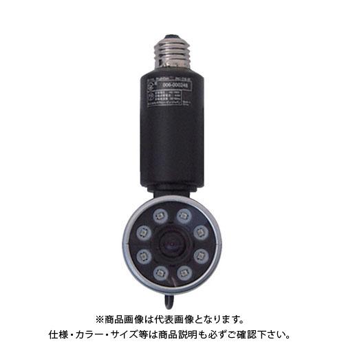 プラグインカム WiFiライブカメラ PlugInCam(プラグインカム) PIC-718-IR