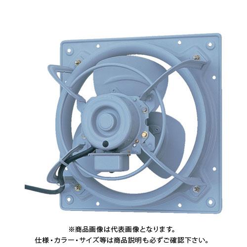 【直送品】テラル 圧力扇(排気形) PF-8BS1D