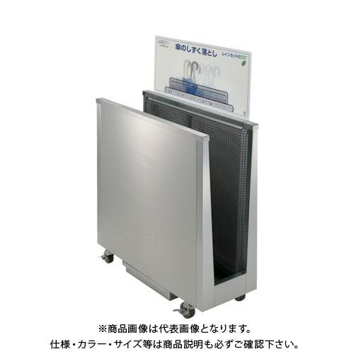PIR-D1W-HL-M デラックス レインカットECO PROFIT 1WAY 【直送品】