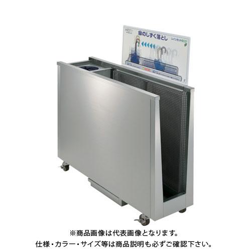 【直送品】 PROFIT レインカットECO 2WAY デラックス PIR-D2W-HL-M