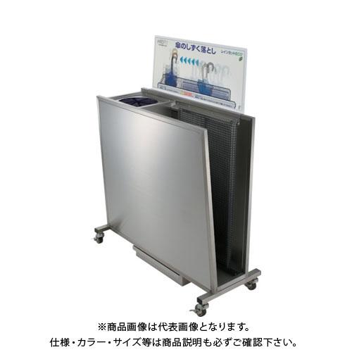 【直送品】 PROFIT レインカットECO 2WAY スタンダード PIR-S2W-HL-M