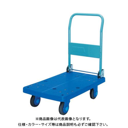 【直送品】カナツー 静音プラ250折り畳み式運搬車 PLA250-DX