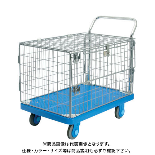 【直送品】カナツー 静音PLA300網-蓋付樹脂製運搬車 PLA300-AMI-M1-FT