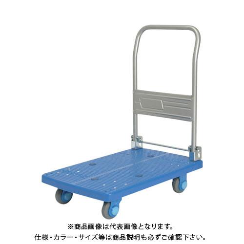 【運賃見積り】【直送品】カナツー 静音プラ150樹脂製折畳み式ハンドトラック PLA150-DX
