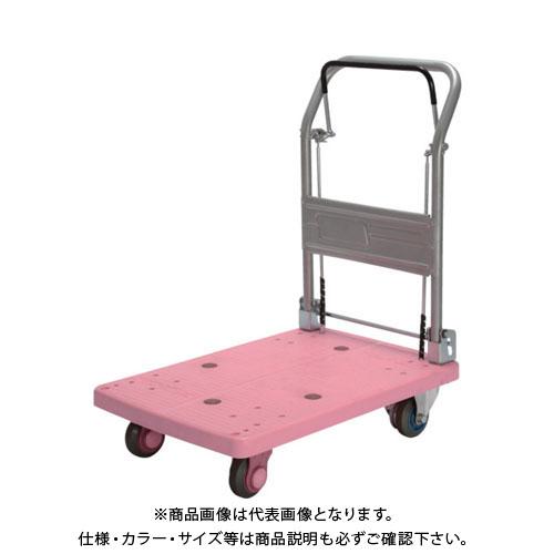 【運賃見積り】【直送品】カナツー 静音プラ 150 ドラムブレーキ付 折畳式 ピンク PLA150-DX-DB-P