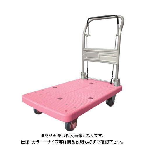 【運賃見積り】【直送品】カナツー 静音プラ 200 ドラムブレーキ付 折畳式 ピンク PLA200M1-DX-DB-P