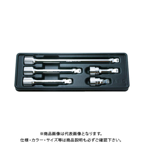 コーケン 12.7mm差込 オフセットエクステンションバーセット 5ヶ組 PK4763/5