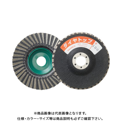 TRUSCO ダイヤトップ ミックスタイプ 100X15X16 100# P-S-DT100-11:100