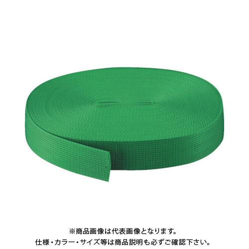 TRUSCO 緑 PPベルト幅50mmX長さ50m TRUSCO 緑 PPB-5050:GN PPB-5050:GN, ハスダシ:70b7568e --- artmozg.com