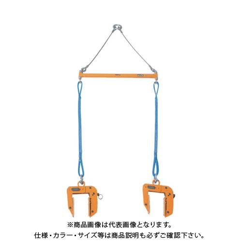 スーパー 2×4パネル吊 2×4パネル吊 スーパー 天秤セット 天秤セット PTC200S, ウィンズショップ:c2f0d74f --- ww.thecollagist.com