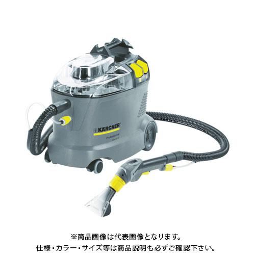 ケルヒャー 業務用カーペットリンスクリーナー PUZZI 8/1 C G N