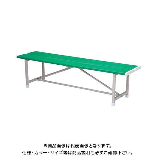 【直送品】 ノーリツ ベンチ(背なし) 緑 RBN-1800:GN