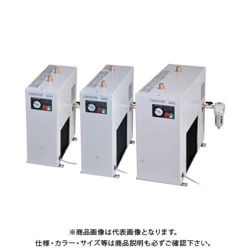 【直送品】 オリオン 標準型冷凍式エアドライヤー(RAX小型シリーズ) RAX22J