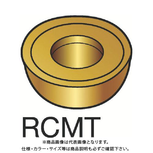 サンドビック コロターン107 旋削用ポジ・チップ 235 COAT 10個 RCMT 10 T3 MO:235