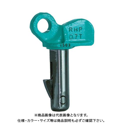 日本クランプ 穴つり専用クランプ RHP-700