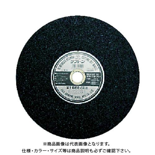 【個別送料1000円】【直送品】 富士 切断砥石ラフトン405X3X25.4 25枚 RF405