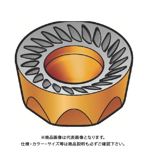 サンドビック コロミル200用チップ 1040 COAT 10個 RCKT 12 04 M0-MM:1040