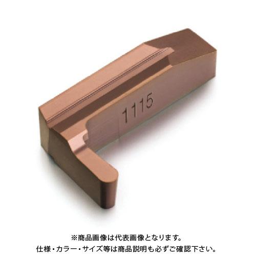 サンドビック コロカット1 突切り・溝入れチップ 1115 COAT 10個 RG123H1-0200-0002-GS:1115