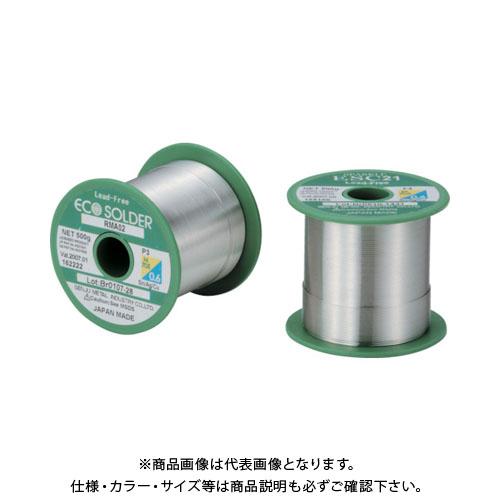 千住金属 エコソルダー RMA02 P3 M705 1.6ミリ RMA02 P3 M705 1.6