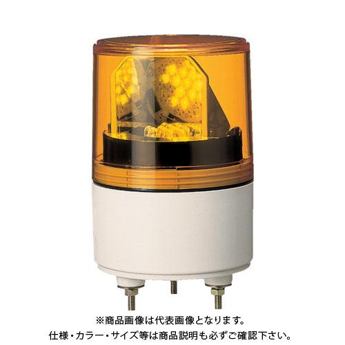 パトライト RLE型 LED超小型回転灯 Φ82 RLE-100-Y
