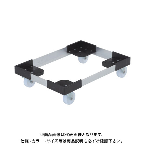 【直送品】TRUSCO アルミリクエストカート 製作範囲550-650X400-500 RQ-2B
