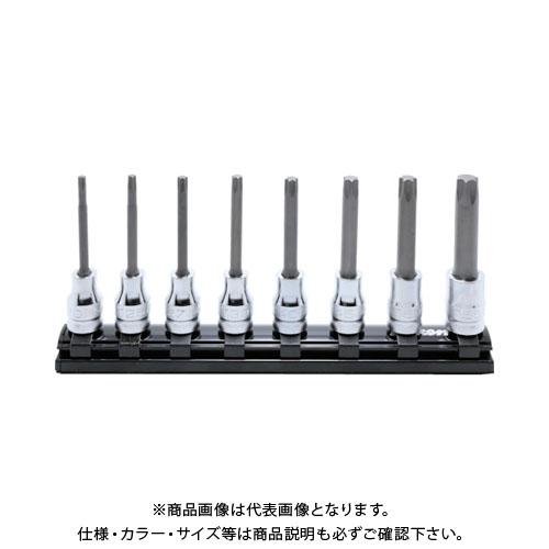 コーケン 9.5mm差込 Z-EALトルクスビットソケットレールセット8ヶ組 RS3025Z/8-L75