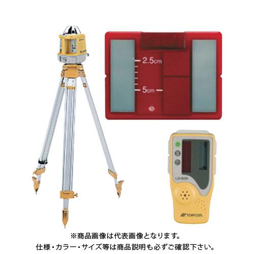 【直送品】トプコン ローテーティングレーザー RL-VH4DR三脚付セット RL-VH4DRSET