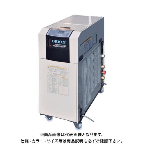 【直送品】 オリオン 水槽内臓DCインバーターチラー RKE2200B1-V-G2