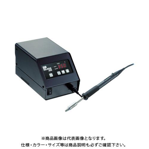 【直送品】グット 鉛フリーはんだ対応温調はんだこて RX-852AS
