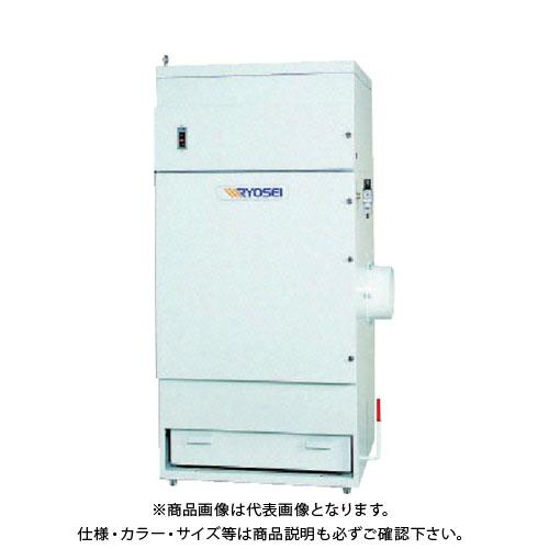 【運賃見積り】【直送品】 リョウセイ 集塵機 RSP-635B パルスジェット式 5馬力 RSP-635B