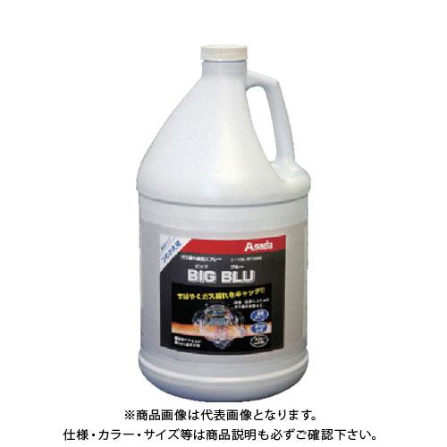 アサダ ビッグブルー低温タイプ 詰替用 RT150G