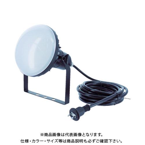 TRUSCO TRUSCO LED投光器 50W 簡易タイプ 50W 5m 5m RTLE-505, コサイシ:28aa3315 --- sunward.msk.ru