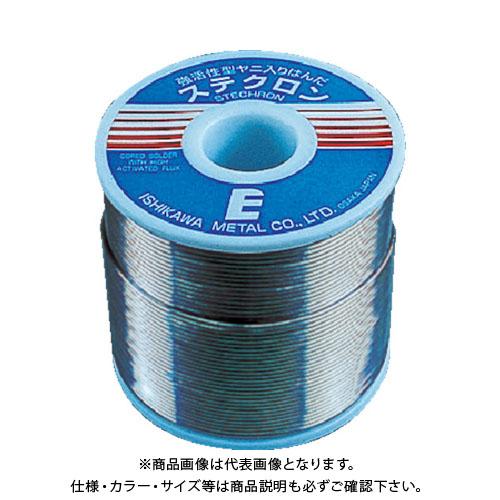 石川 ステクロン60E(すず60%/鉛40%)-1.6mm-1kg S60-16