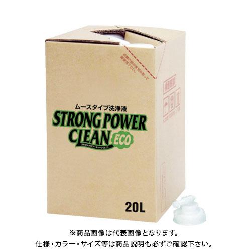 【運賃見積り】【直送品】 SYK ストロングパワークリーンエコ20L S-2620
