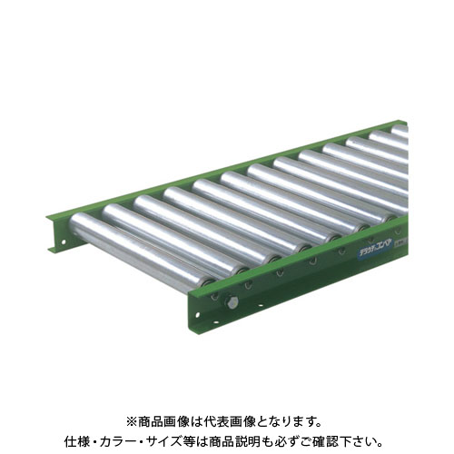 【運賃見積り】【直送品】 TS スチールローラコンベヤφ48.6-W600XP75X3000L S48-600730