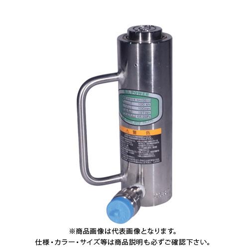 【運賃見積り】【直送品】OJ 水圧ジャッキ SA10S10