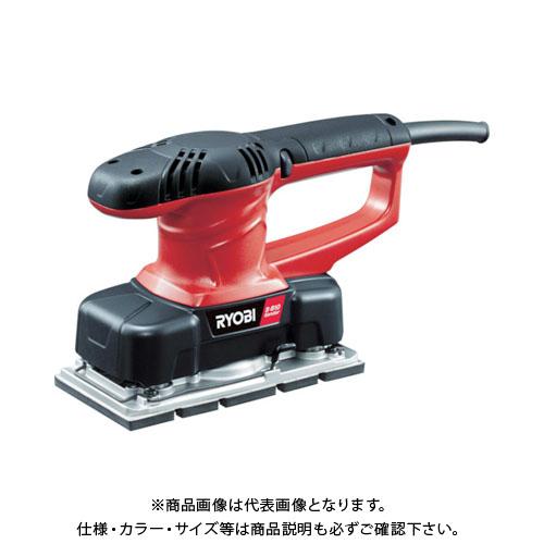 【直送品】リョービ RYOBI 乾式サンダ クランプ式 S-810