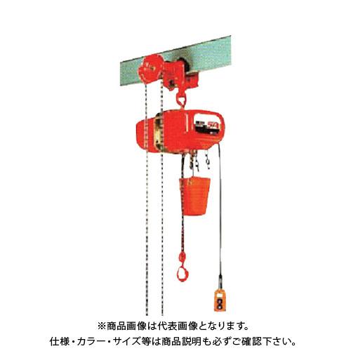 【直送品】象印 単相100Vギヤードトロリ式電気チェーンブロック1.0t SAG-01030