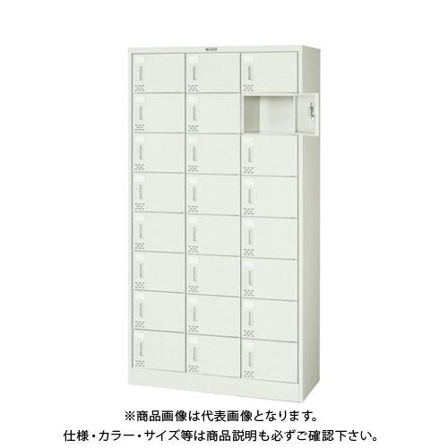 【個別送料2000円】【直送品】 TRUSCO シューズケース 24人用 900X380XH1700 シリンダ錠 SC-24PA