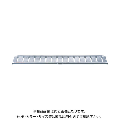 【運賃見積り】【直送品】昭和 SBA型アルミブリッジ2個1組 有効幅300mm SBA-270-30-1.2