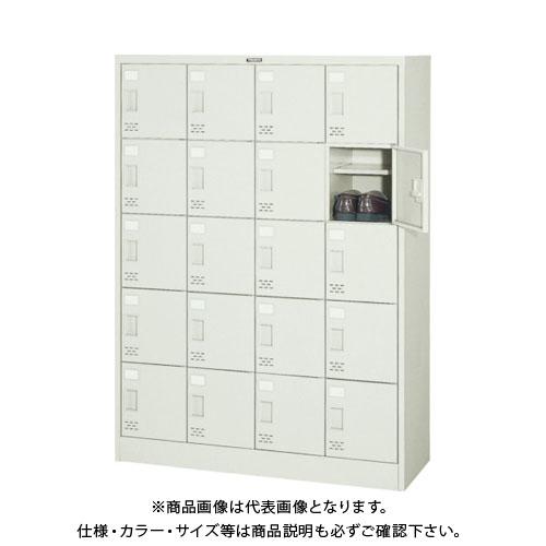 【個別送料2000円】【直送品】 TRUSCO シューズケース 20人用 1050X380XH1437 棚付 SC-20W