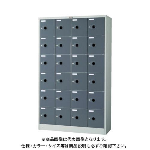 【個別送料2000円】【直送品】 TRUSCO シューズケース24人用 1050X380XH1700 棚付 鍵付 SC-24WP-L