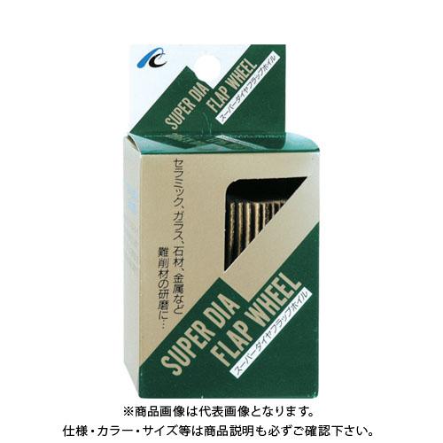 AC スーパーダイヤフラップ 50X20X6 #400 SDF50206-400