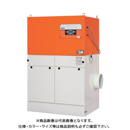 【運賃見積り】【直送品】 スイデン 集じん機(集じん装置)自動塵落し5.5kw7.5馬力50Hz SDC-L5500BP3-5