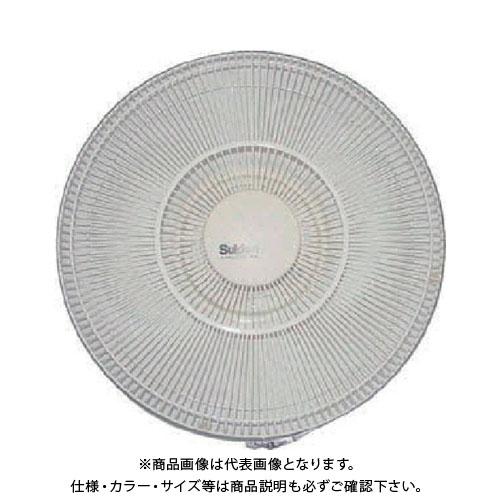 【運賃見積り】【直送品】スイデン 工場扇用 45Mタイプ用ガード SF-45M-G SF-45M-G