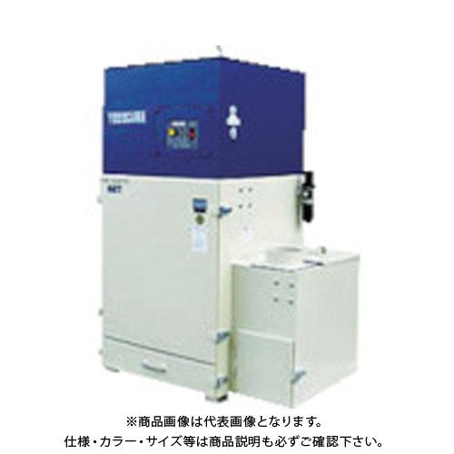 【運賃見積り】【直送品】 淀川電機 トップランナーモータ搭載溶接ヒューム用集塵機(1.5kW) SET150P-50HZ