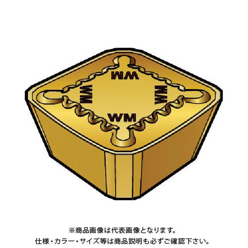 サンドビック フライスカッター用チップ 3020 COAT 10個 SEKR 12 04 AZ-WM:3020