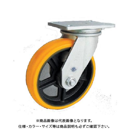 ヨドノ 重量用高硬度ウレタン自在車250φ SDUJ250