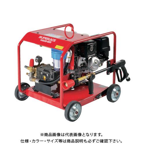 【直送品】 スーパー工業 エンジン式 高圧洗浄機 SER-1620-5 SER-1620-5
